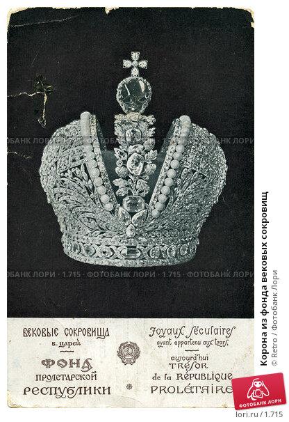 Корона из фонда вековых сокровищ, фото № 1715, снято 27 марта 2017 г. (c) Retro / Фотобанк Лори