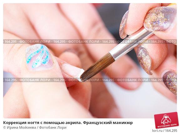 Коррекция ногтя с помощью акрила. Французский маникюр, фото № 164295, снято 26 декабря 2007 г. (c) Ирина Мойсеева / Фотобанк Лори