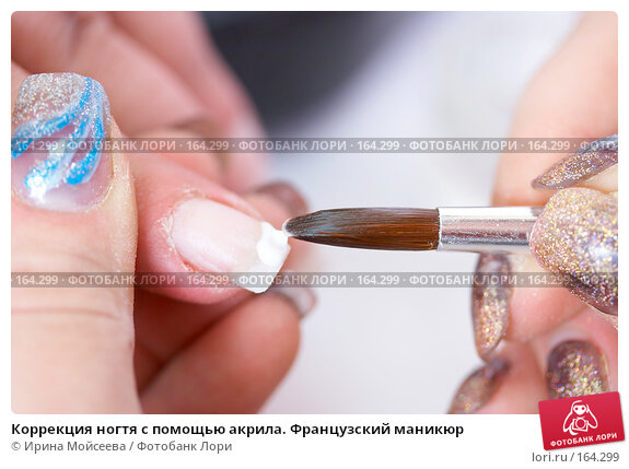Коррекция ногтя с помощью акрила. Французский маникюр, фото № 164299, снято 26 декабря 2007 г. (c) Ирина Мойсеева / Фотобанк Лори