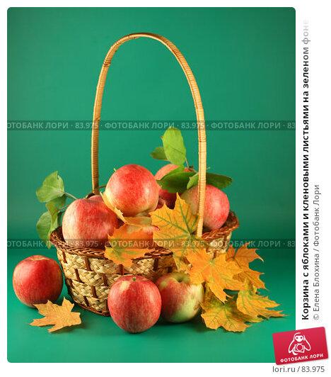 Корзина с яблоками и кленовыми листьями на зеленом фоне, фото № 83975, снято 13 сентября 2007 г. (c) Елена Блохина / Фотобанк Лори