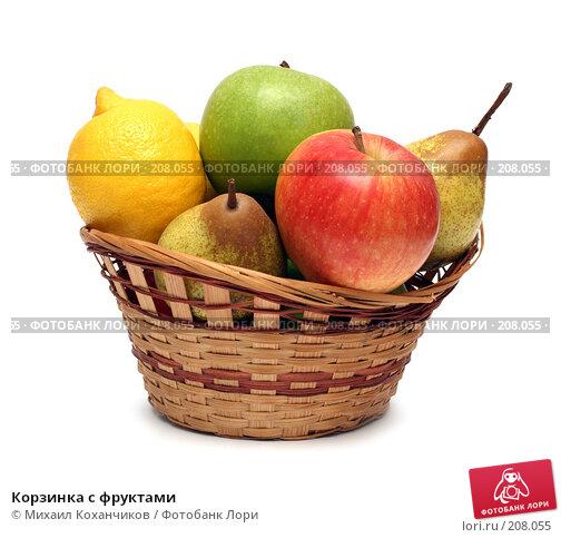 Корзинка с фруктами, фото № 208055, снято 11 февраля 2008 г. (c) Михаил Коханчиков / Фотобанк Лори