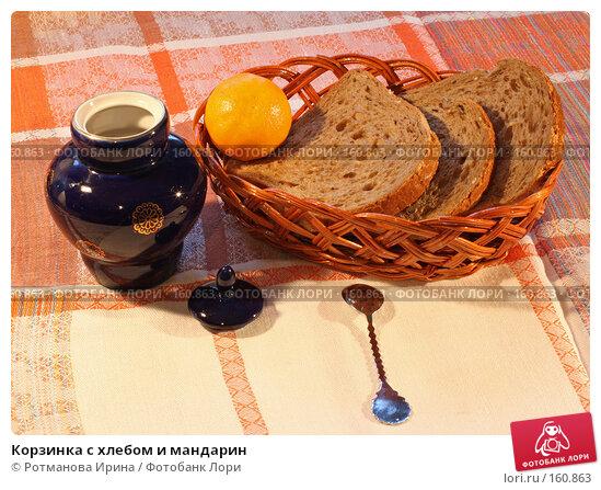 Корзинка с хлебом и мандарин, фото № 160863, снято 19 декабря 2007 г. (c) Ротманова Ирина / Фотобанк Лори