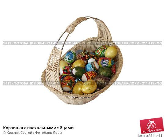 Купить «Корзинка с пасхальными яйцами», фото № 211411, снято 8 апреля 2007 г. (c) Хижняк Сергей / Фотобанк Лори