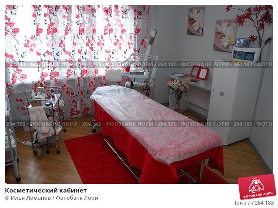 Косметический кабинет, фото № 264183, снято 18 апреля 2008 г. (c) Илья Лиманов / Фотобанк Лори