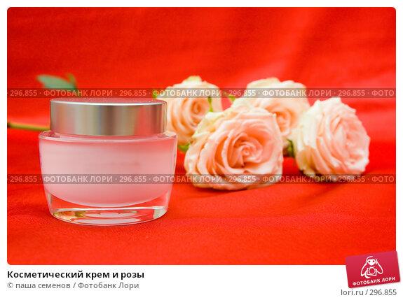 Купить «Косметический крем и розы», фото № 296855, снято 29 апреля 2008 г. (c) паша семенов / Фотобанк Лори