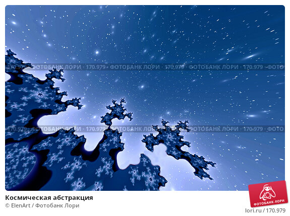 Космическая абстракция, иллюстрация № 170979 (c) ElenArt / Фотобанк Лори
