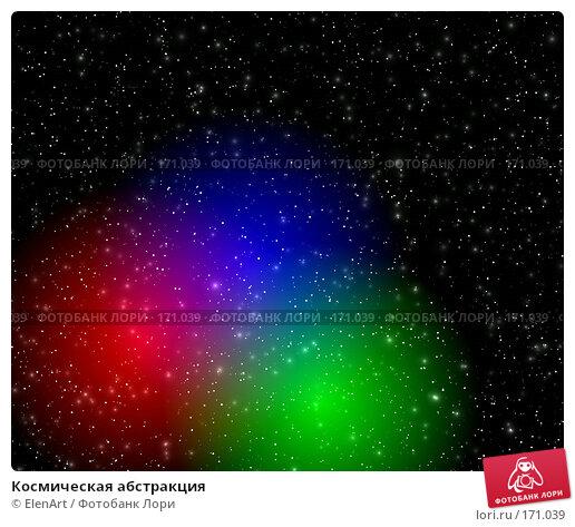 Космическая абстракция, иллюстрация № 171039 (c) ElenArt / Фотобанк Лори