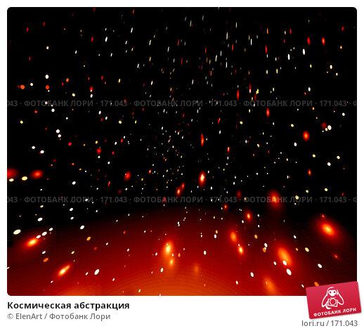 Космическая абстракция, иллюстрация № 171043 (c) ElenArt / Фотобанк Лори