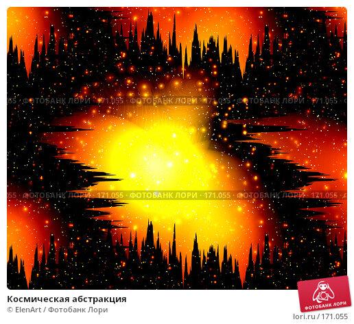Космическая абстракция, иллюстрация № 171055 (c) ElenArt / Фотобанк Лори