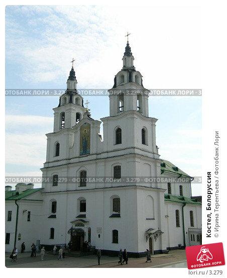 Купить «Костел, Белоруссия», эксклюзивное фото № 3279, снято 4 июля 2004 г. (c) Ирина Терентьева / Фотобанк Лори