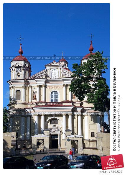 Костёл Святых Петра и Павла в Вильнюсе, фото № 319527, снято 11 июня 2008 г. (c) Aneta Vaitkiene / Фотобанк Лори