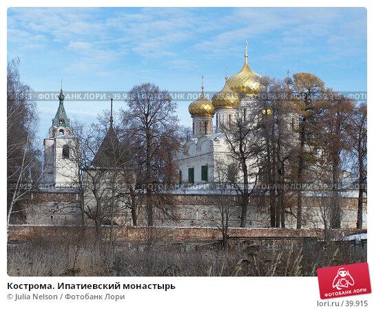 Кострома. Ипатиевский монастырь, фото № 39915, снято 28 сентября 2004 г. (c) Julia Nelson / Фотобанк Лори