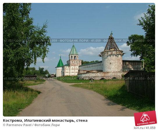 Купить «Кострома, Ипатиевский монастырь, стена», фото № 41059, снято 15 августа 2006 г. (c) Parmenov Pavel / Фотобанк Лори
