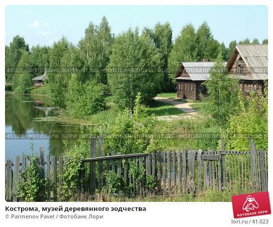 Кострома, музей деревянного зодчества, фото № 41023, снято 15 августа 2006 г. (c) Parmenov Pavel / Фотобанк Лори