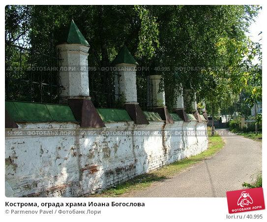 Кострома, ограда храма Иоана Богослова, фото № 40995, снято 15 августа 2006 г. (c) Parmenov Pavel / Фотобанк Лори