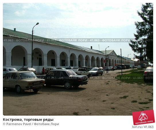 Кострома, торговые ряды, фото № 41063, снято 15 августа 2006 г. (c) Parmenov Pavel / Фотобанк Лори