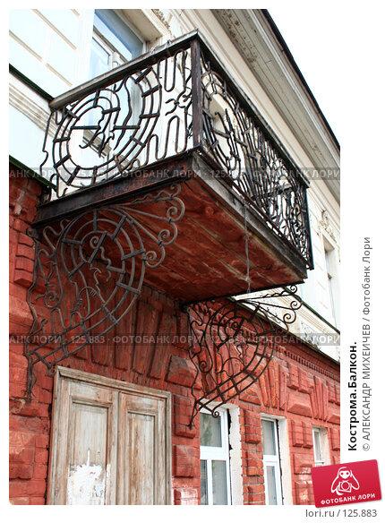 Кострома.Балкон., фото № 125883, снято 7 июля 2007 г. (c) АЛЕКСАНДР МИХЕИЧЕВ / Фотобанк Лори