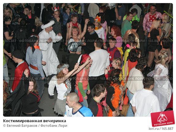 Костюмированная вечеринка, фото № 165887, снято 30 декабря 2007 г. (c) Евгений Батраков / Фотобанк Лори