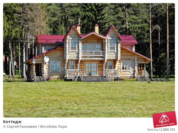 Купить «Коттедж», фото № 2089191, снято 20 августа 2005 г. (c) Сергей Разживин / Фотобанк Лори