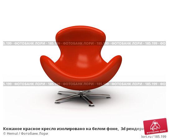 Кожаное красное кресло изолировано на белом фоне,  3d рендеринг, иллюстрация № 185199 (c) Hemul / Фотобанк Лори
