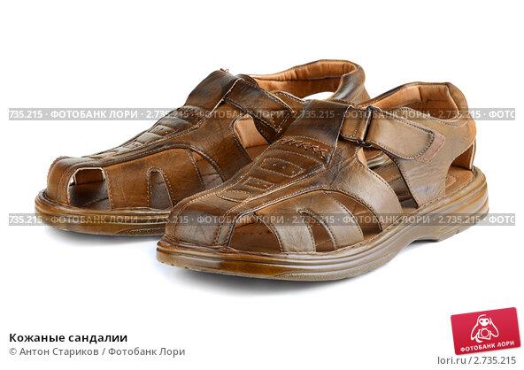 Купить «Кожаные сандалии», фото № 2735215, снято 25 июня 2011 г. (c) Антон Стариков / Фотобанк Лори