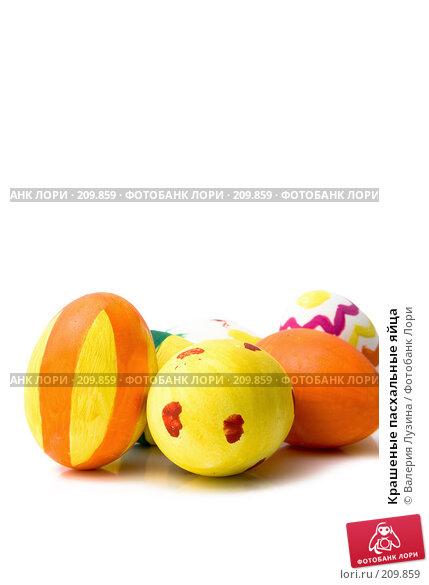 Купить «Крашеные пасхальные яйца», фото № 209859, снято 26 февраля 2008 г. (c) Валерия Потапова / Фотобанк Лори