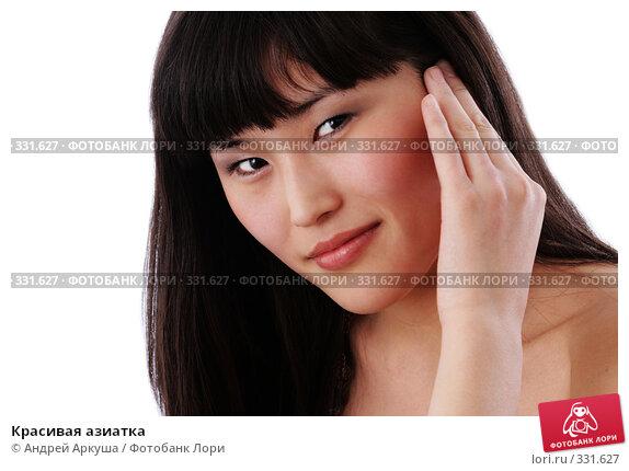 Купить «Красивая азиатка», фото № 331627, снято 20 февраля 2008 г. (c) Андрей Аркуша / Фотобанк Лори