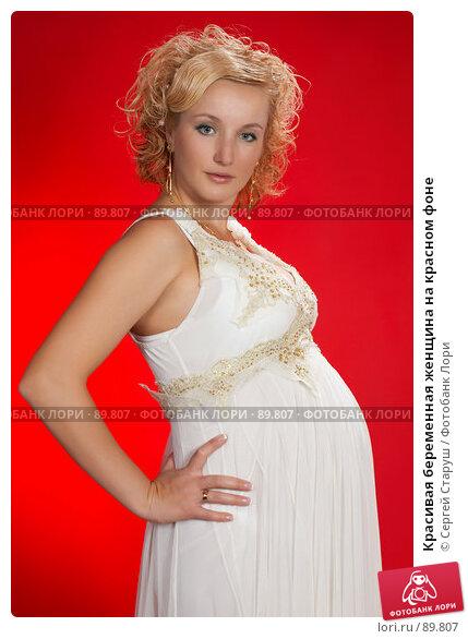 Красивая беременная женщина на красном фоне, фото № 89807, снято 28 сентября 2007 г. (c) Сергей Старуш / Фотобанк Лори