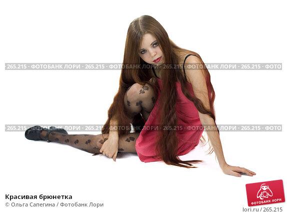 Красивая брюнетка, фото № 265215, снято 29 октября 2007 г. (c) Ольга Сапегина / Фотобанк Лори