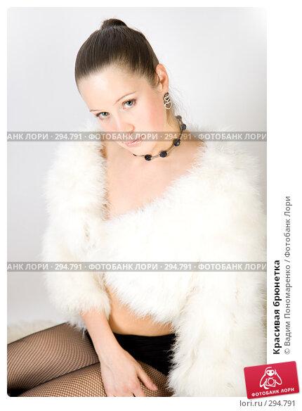 Красивая брюнетка, фото № 294791, снято 22 сентября 2007 г. (c) Вадим Пономаренко / Фотобанк Лори