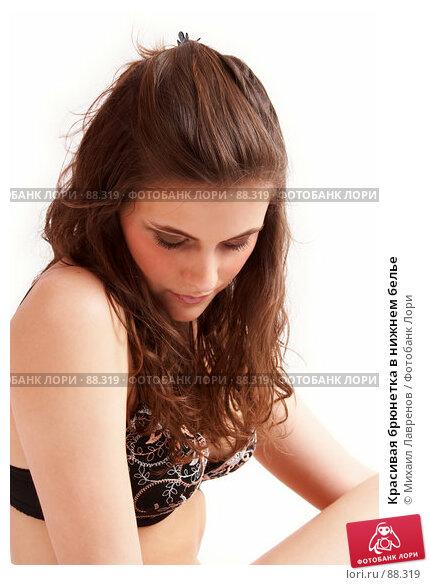 Купить «Красивая брюнетка в нижнем белье», фото № 88319, снято 1 апреля 2007 г. (c) Михаил Лавренов / Фотобанк Лори