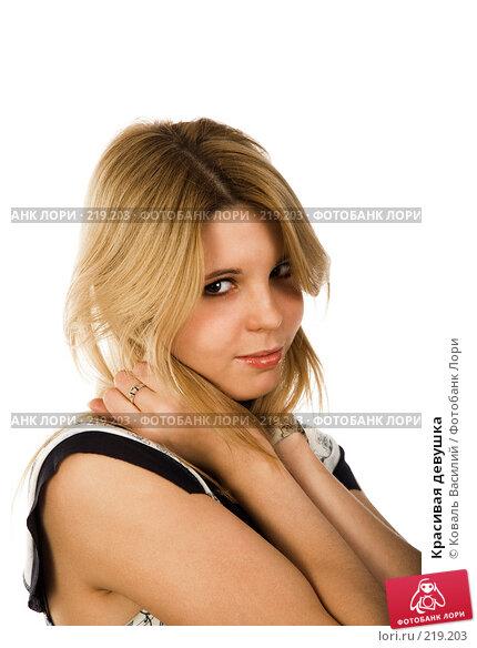 Красивая девушка, фото № 219203, снято 21 декабря 2006 г. (c) Коваль Василий / Фотобанк Лори