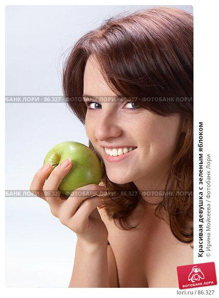 Красивая девушка c зеленым яблоком, фото № 86327, снято 20 сентября 2007 г. (c) Ирина Мойсеева / Фотобанк Лори