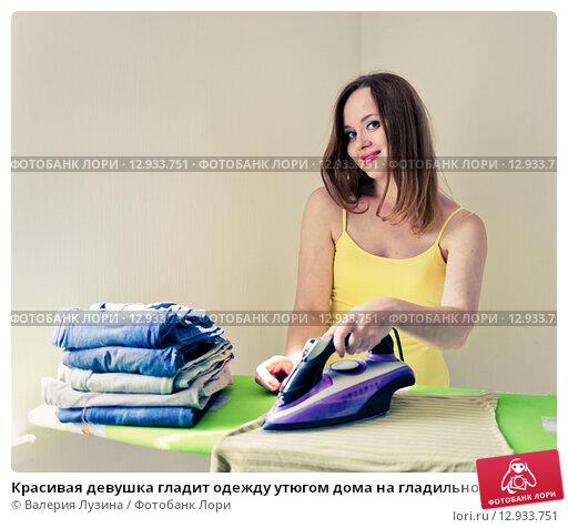 помощью уайт фото девушка гладит утюгом также