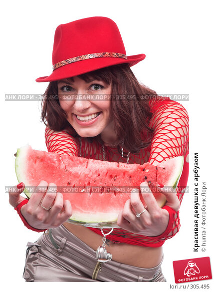 Красивая девушка с арбузом, фото № 305495, снято 12 августа 2007 г. (c) hunta / Фотобанк Лори