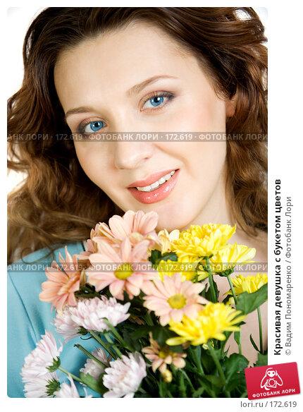 Красивая девушка с букетом цветов, фото № 172619, снято 23 декабря 2007 г. (c) Вадим Пономаренко / Фотобанк Лори