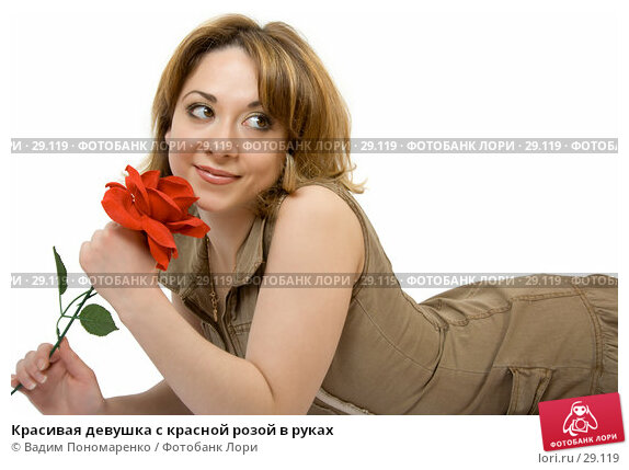 Красивая девушка с красной розой в руках, фото № 29119, снято 24 марта 2007 г. (c) Вадим Пономаренко / Фотобанк Лори