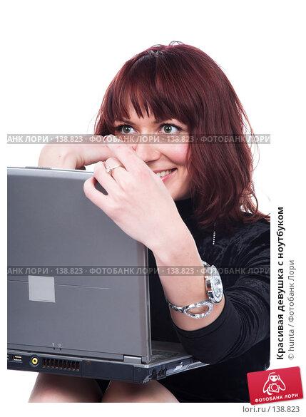 Красивая девушка с ноутбуком, фото № 138823, снято 12 августа 2007 г. (c) hunta / Фотобанк Лори
