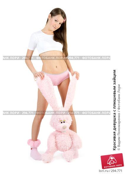 Красивая девушка с плюшевым зайцем, фото № 294771, снято 22 сентября 2007 г. (c) Вадим Пономаренко / Фотобанк Лори
