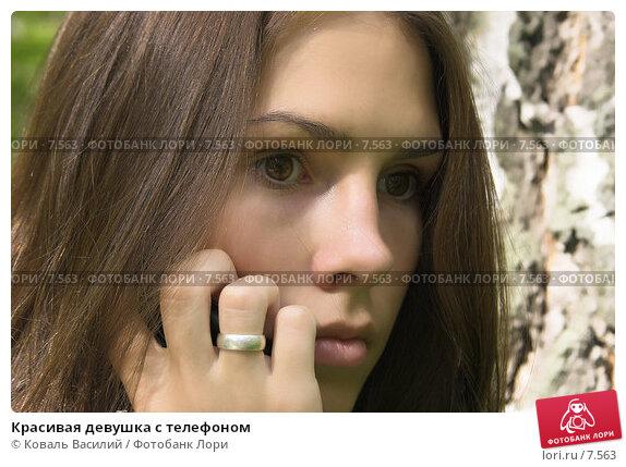 Красивая девушка с телефоном, фото № 7563, снято 25 октября 2016 г. (c) Коваль Василий / Фотобанк Лори