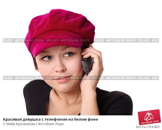 Красивая девушка с телефоном на белом фоне, фото № 313423, снято 29 мая 2008 г. (c) Майя Крученкова / Фотобанк Лори