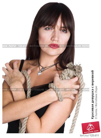 Красивая девушка с веревкой, фото № 125611, снято 25 октября 2007 г. (c) hunta / Фотобанк Лори
