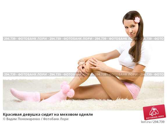 Красивая девушка сидит на меховом одеяле, фото № 294739, снято 22 сентября 2007 г. (c) Вадим Пономаренко / Фотобанк Лори