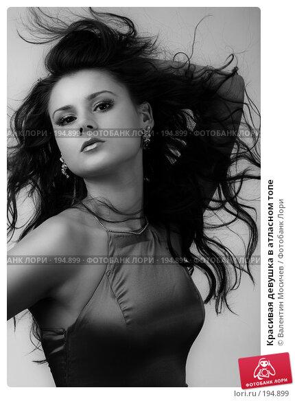 Красивая девушка в атласном топе, фото № 194899, снято 8 декабря 2007 г. (c) Валентин Мосичев / Фотобанк Лори
