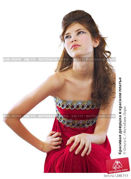 Красивая девушка в красном платье, фото № 248111, снято 10 января 2007 г. (c) Ольга С. / Фотобанк Лори