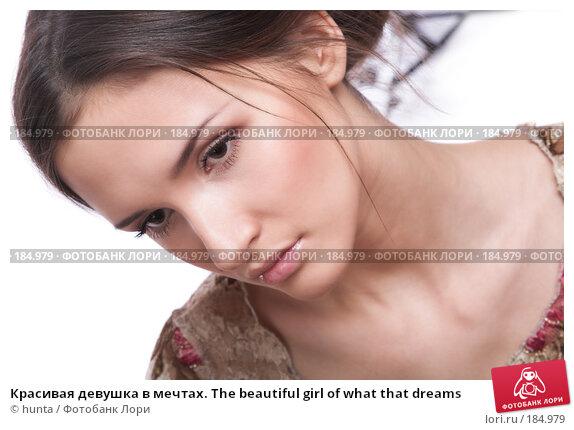 Красивая девушка в мечтах. The beautiful girl of what that dreams, фото № 184979, снято 5 декабря 2007 г. (c) hunta / Фотобанк Лори