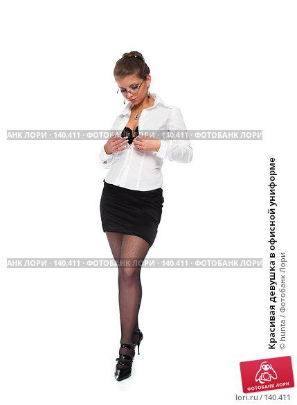 Красивая девушка в офисной униформе, фото № 140411, снято 16 августа 2007 г. (c) hunta / Фотобанк Лори