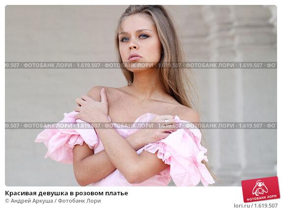 seks-studentka-chulki