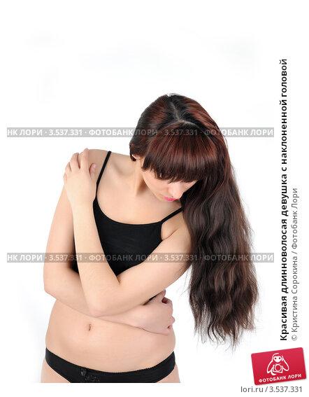 фото девушек с наклоненной головой