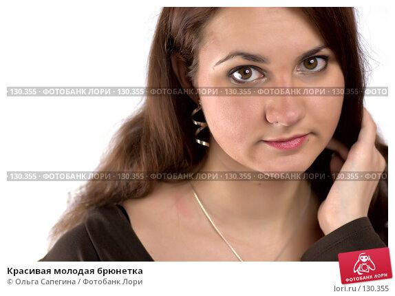 Красивая молодая брюнетка, фото № 130355, снято 8 ноября 2007 г. (c) Ольга Сапегина / Фотобанк Лори